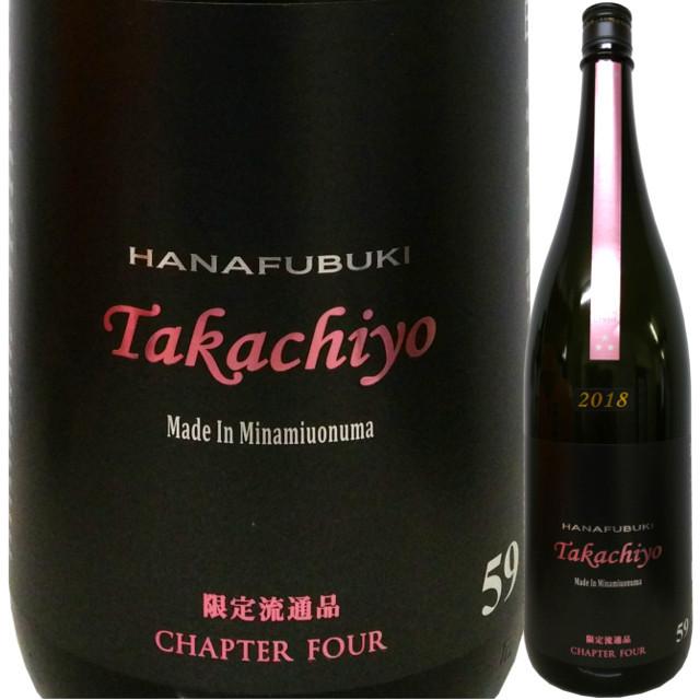 Takachiyo junmaiginjo 59 HANAFUBUKI (はなふぶき) 500ml