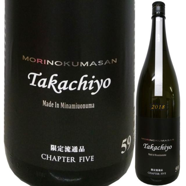 Takachiyo junmaiginjo 59 森のくまさん 1800ml
