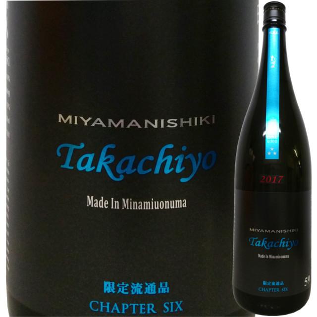 Takachiyo junmaiginjo 59 MIYAMANISHIKI 1800ml