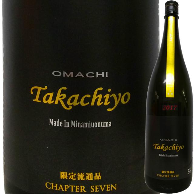 Takachiyo junmaiginjo 59 OMACHI 1800ml