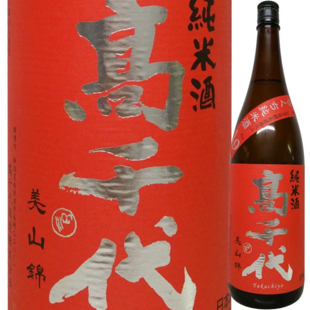 高千代 からくち純米酒 プラス19 美山錦 1800ml