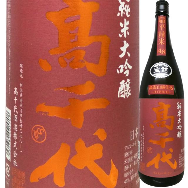 高千代 高温山廃純米大吟醸生詰 1800ml