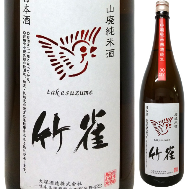 竹雀 山廃純米無濾過生原酒 1800ml