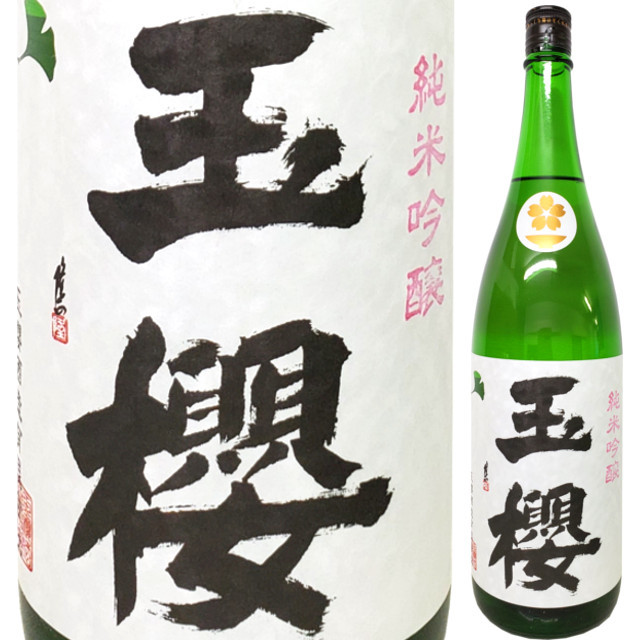 玉櫻 純米吟醸 金櫻 1800ml