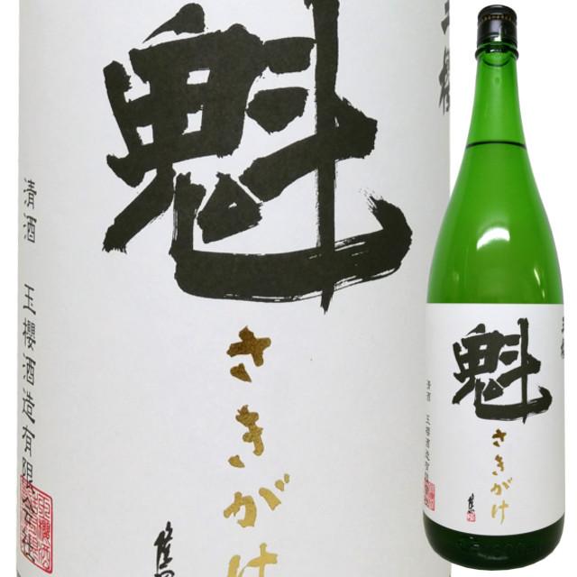 玉櫻 純米 魁(さきがけ) 五百万石 28BY  1800ml