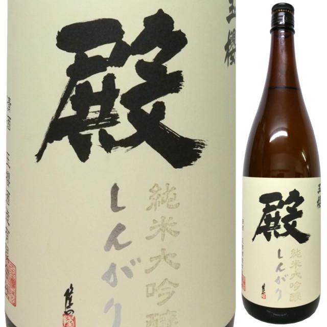 玉櫻 純米大吟醸 殿(しんがり) 26BY  1800ml