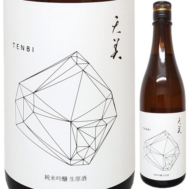 天美 純米吟醸生原酒  1800ml