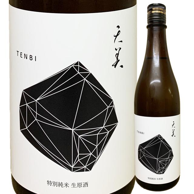 天美 特別純米生原酒  720ml