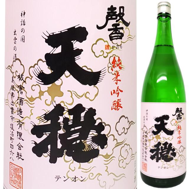 天穏 純米吟醸 馨  1800ml