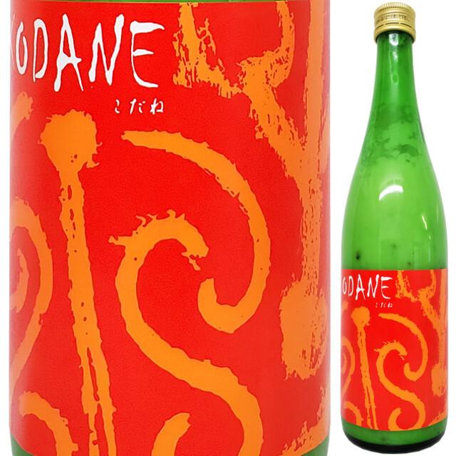 【クール便必須】 天穏 酵母無添加きもと仕込み 発泡性雑穀にごり酒 KODANE 720ml
