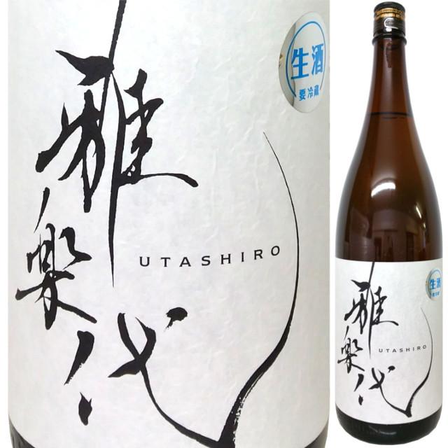 雅楽代 ~玉響~ 【生酒】 1800ml