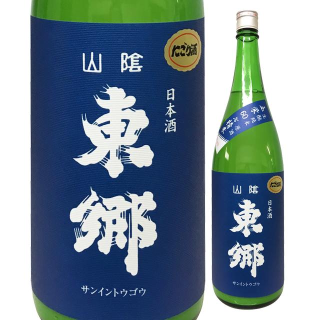 【クール必須】(青ラベル:にごり) 山陰東郷 きもと純米にごり生原酒 玉栄 29BY  1800ml