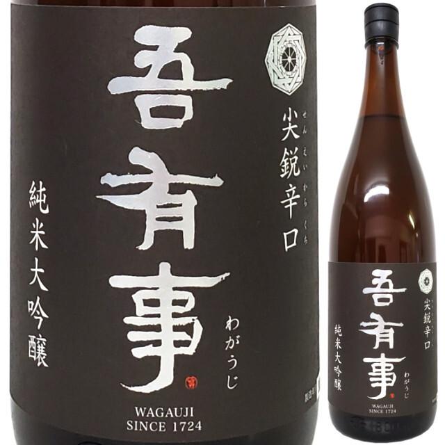 吾有事(わがうじ) 純米大吟醸 尖鋭辛口 1800ml
