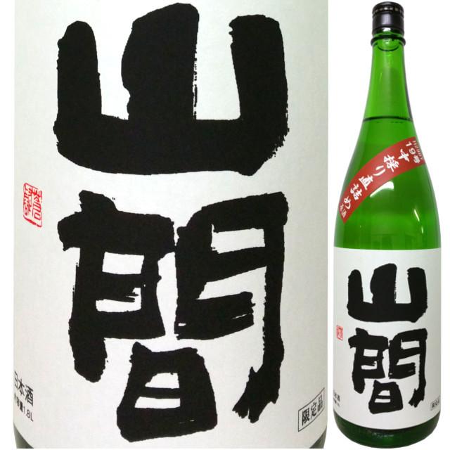 山間 純米吟醸 仕込み19号 中採り直詰原酒 五百万石 1800ml