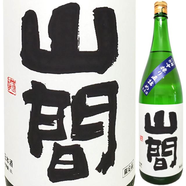 山間 純米吟醸 仕込み8号 中採り直詰め生原酒 高嶺錦 R1BY 1800ml