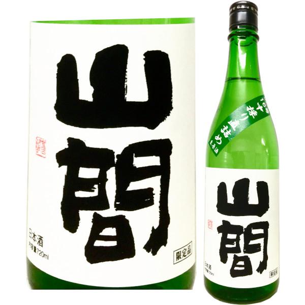 山間 純米吟醸 仕込み16号中採り直詰め 生原酒 720ml