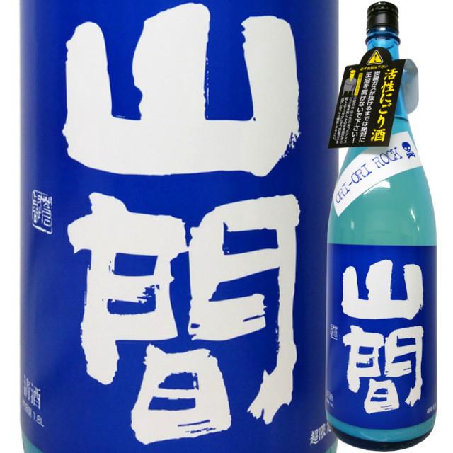 【クール便必須】 山間 仕込み1号 純米吟醸ORIORI ROCK 1800ml
