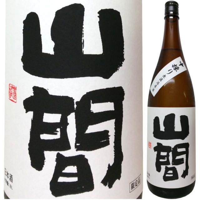 山間 特別純米 仕込み12号 中採り直詰め原酒 1800ml