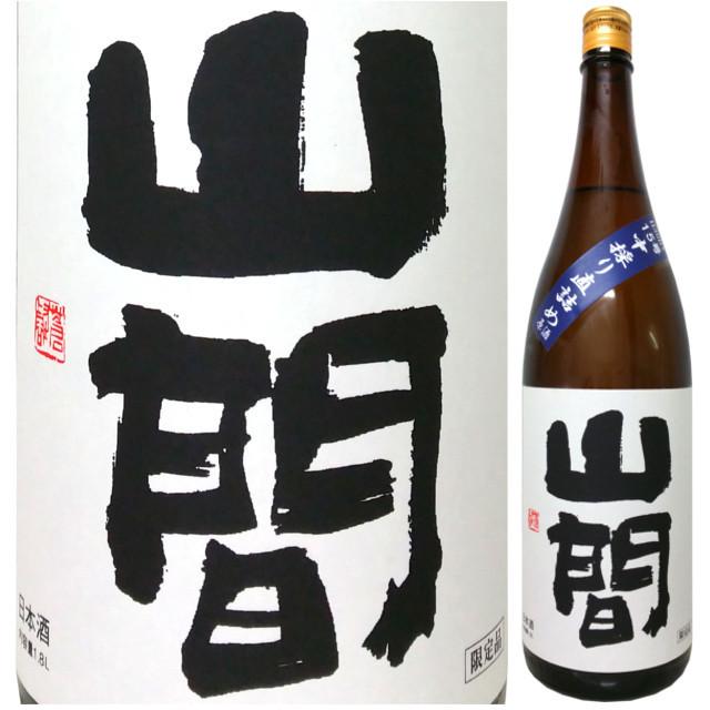 山間 特別純米 仕込み15号 中採り直詰 無濾過原酒 1800ml