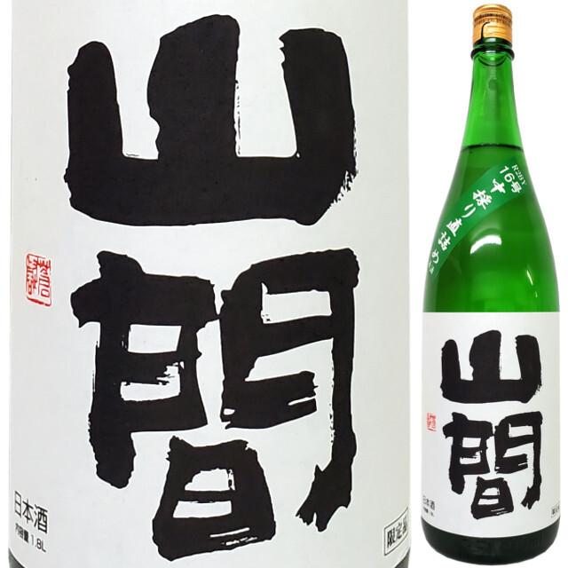 山間 特別純米 仕込み16号 なごり雪 中採り直詰め無濾過原酒 1800ml