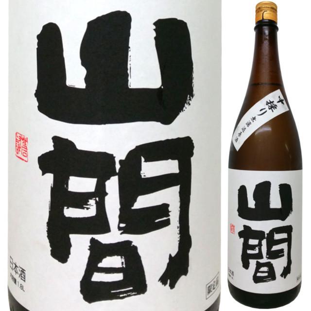 山間 特別純米 仕込み19号 中採り直詰め原酒 1800ml