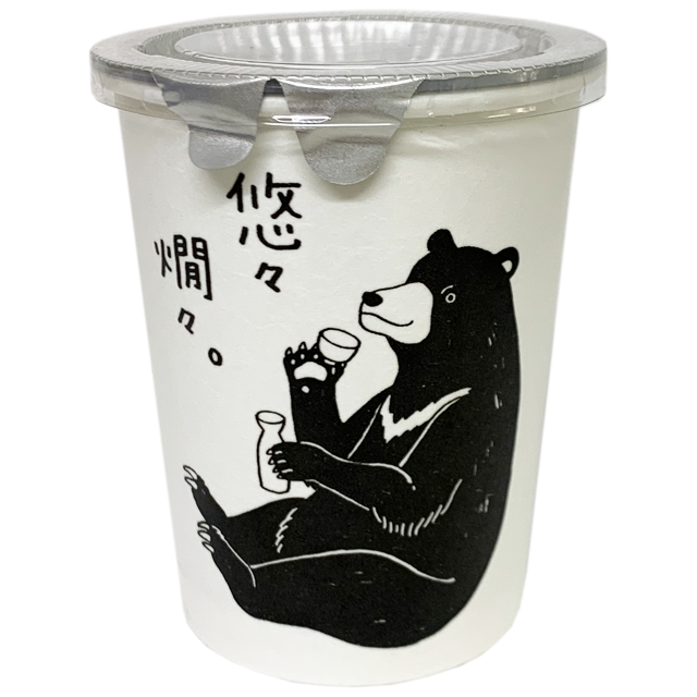 玉櫻 悠々燗々 カップ 180ml