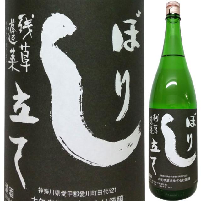 残草蓬莱 特別純米 しぼりたて生原酒 R1BY 1800ml