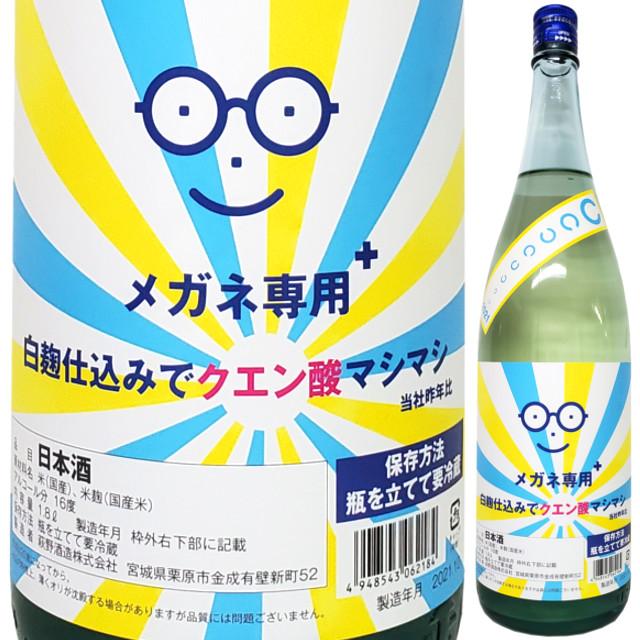 萩の鶴 メガネ専用プラス クエン酸マシマシ 1800ml