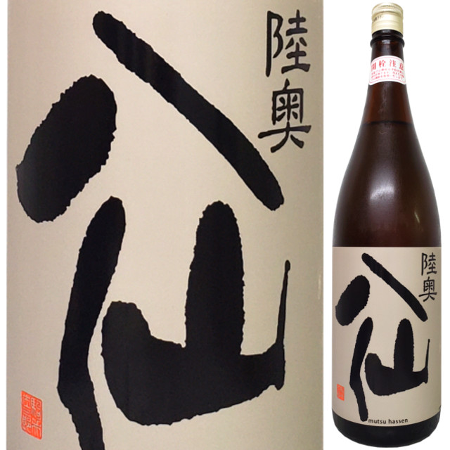 陸奥八仙 純米吟醸 黒ラベル 1800ml