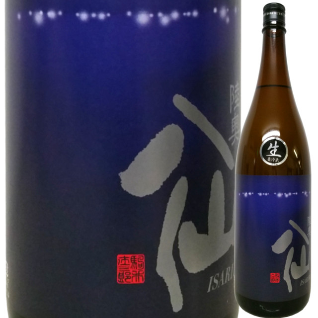 陸奥八仙 いさり火ラベル 特別純米生原酒 R1BY 1800ml