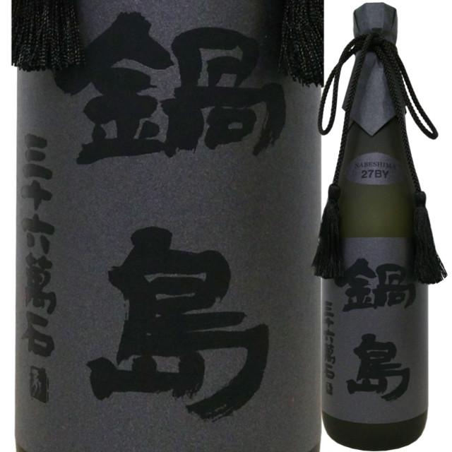鍋島 Black Label Essence of Nippon 720ml