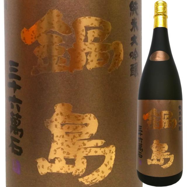 鍋島 純米大吟醸 吉川産山田錦50 1800ml