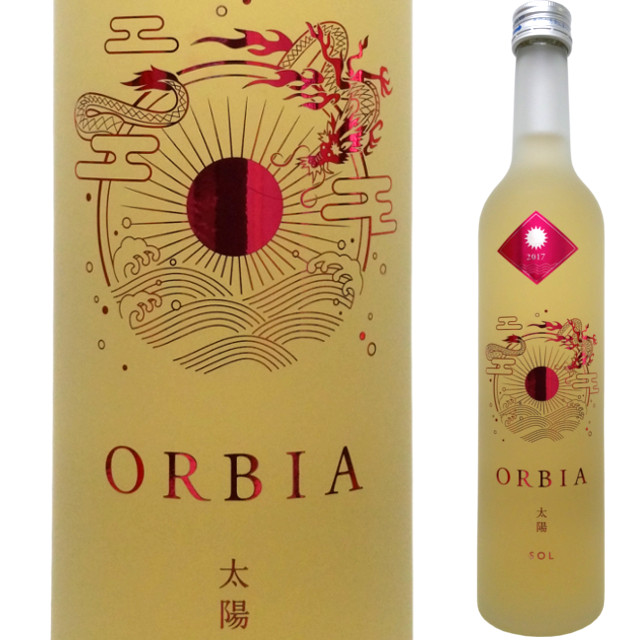 ORBIA SOL(ソル) 500ml