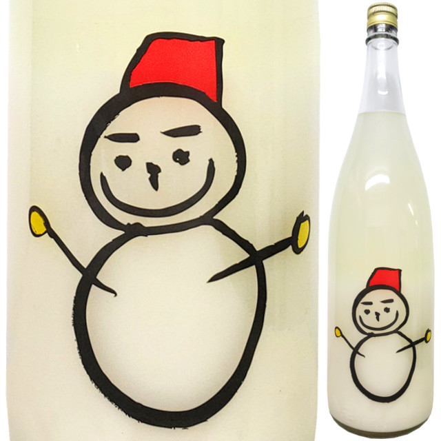【クール便必須】 仙禽 雪だるま しぼりたて活性生酒 R1BY 1800ml