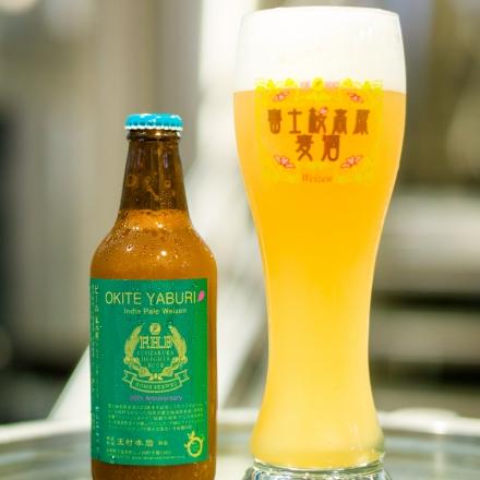 【クール便必須】 志賀高原ビール OKITE YABURI (オキテヤブリ) 330ml
