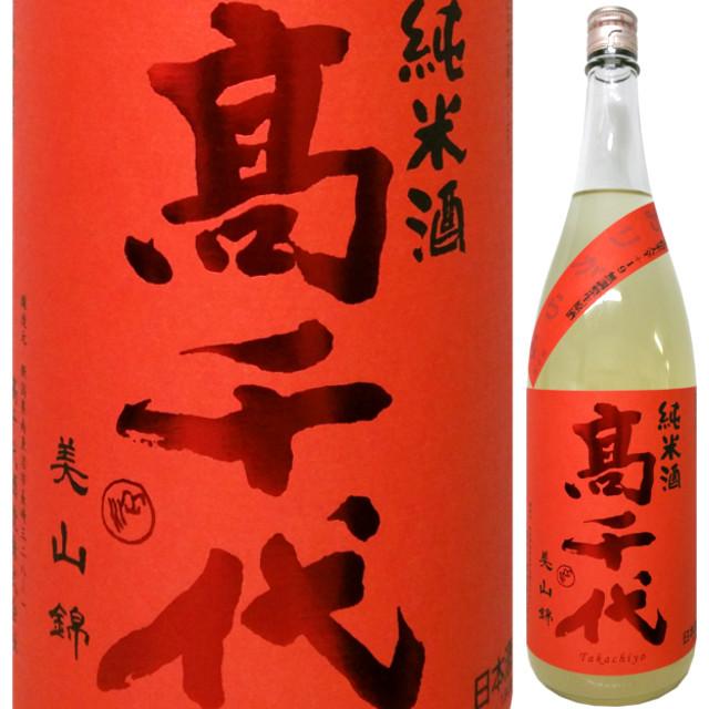 高千代 からくち純米プラス19 無調整生原酒 おりがらみ 1800ml
