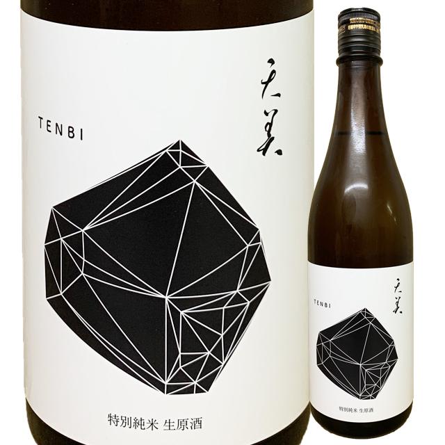 天美 特別純米生原酒  1800ml