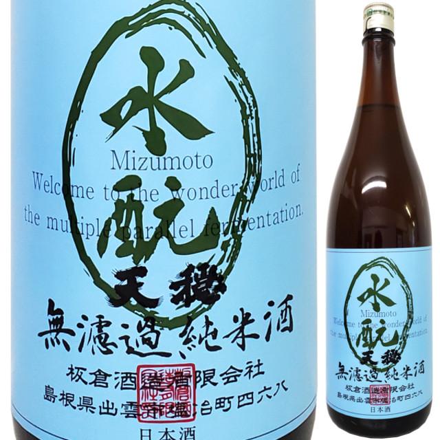 天穏 そやし水もと 純米酒 1800ml