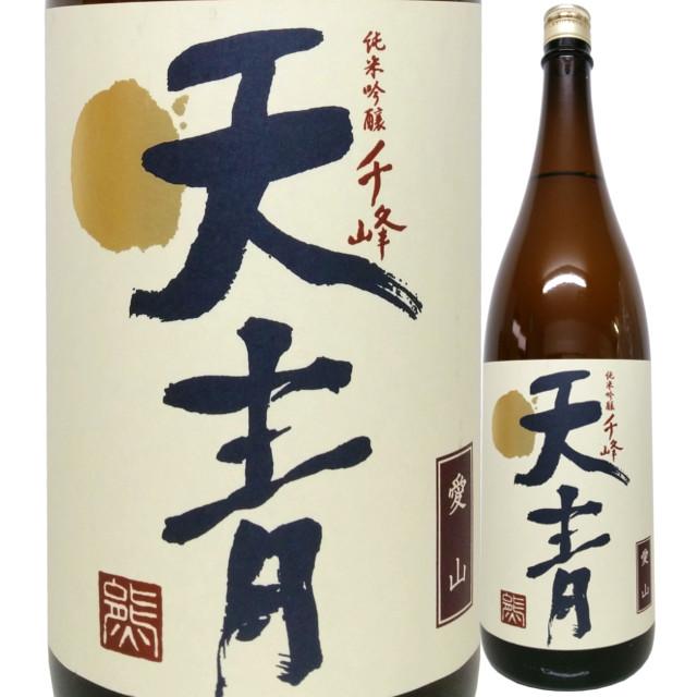 天青 純米吟醸 「千峰」  愛山 1800ml