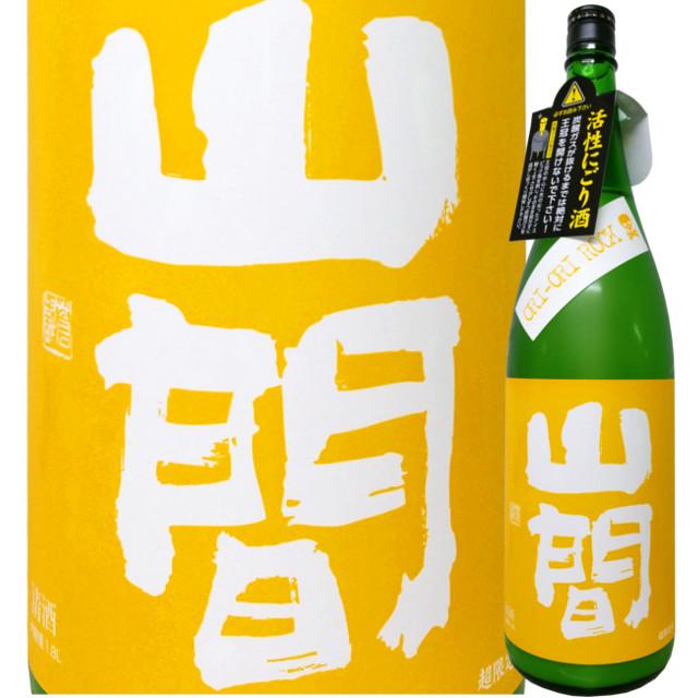 【クール便必須】 山間 仕込み3号 特別純米生 ORIORI ROCK  1800ml