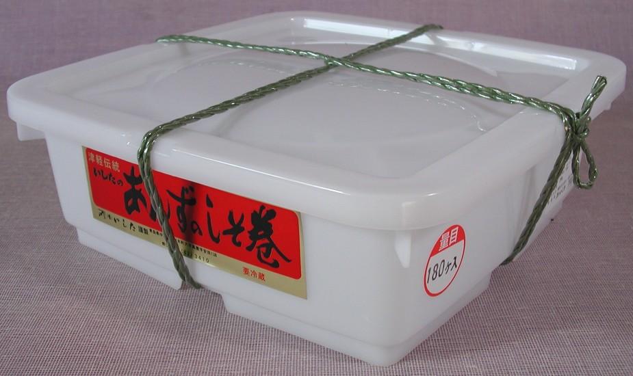 ★ あんずのしそ巻 2kg 角樽