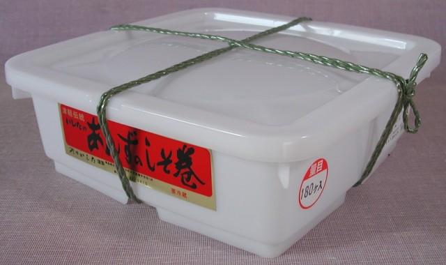 あんずのしそ巻 2kg 角樽【セール】