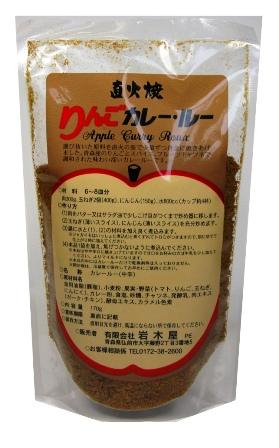 直火焼りんごカレールー 170g