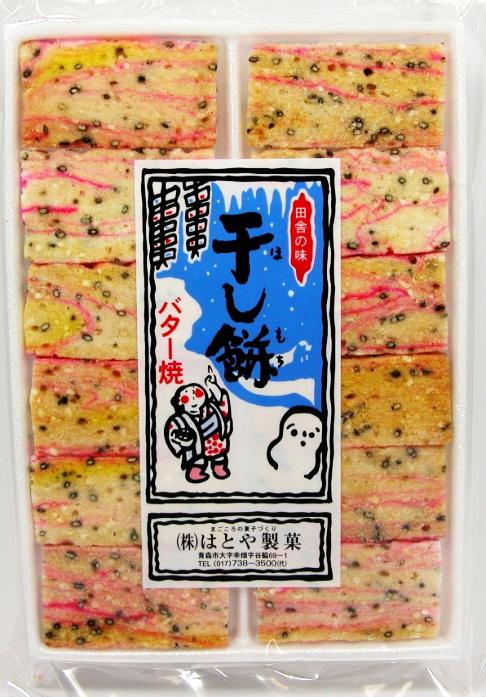 干し餅 バター焼き 140g