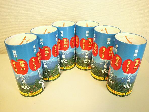 青森りんご100ジュース 195g x 6本(お試しセット)
