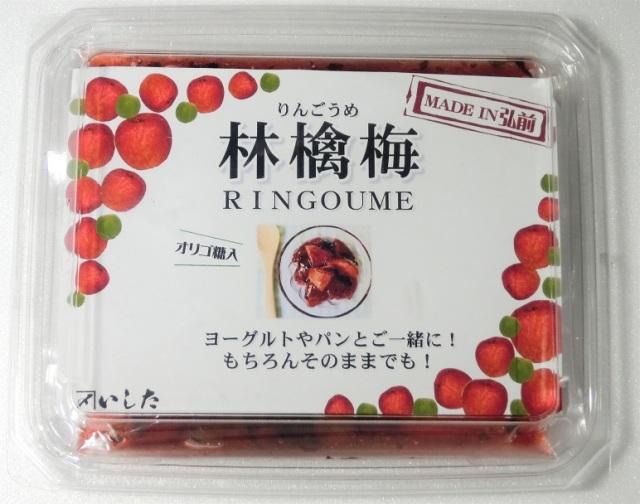 林檎梅150g