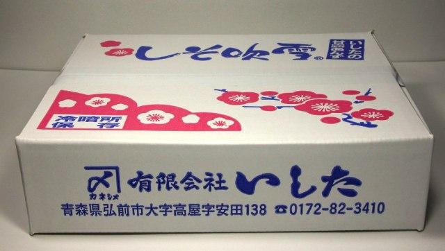 あんずのシロップ漬・『しそ吹雪 3kg化粧ダンボール箱』【セール】