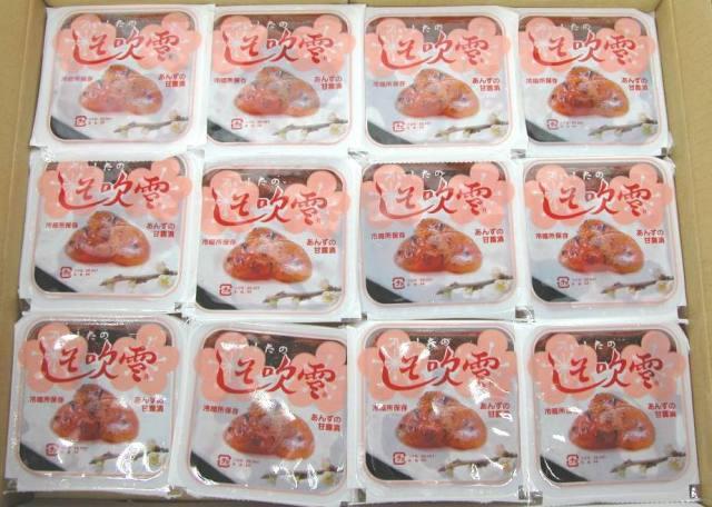 ギフト喜び (150gカップx12個)【セール】