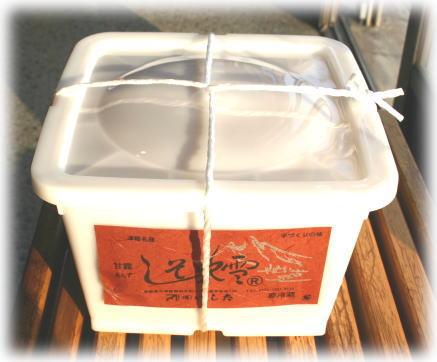 あんずのシロップ漬・『しそ吹雪 5kg 角樽』【セール】