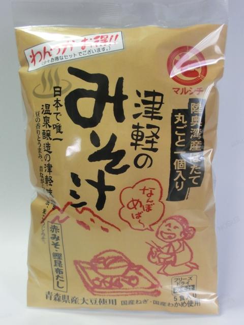 津軽の味噌汁